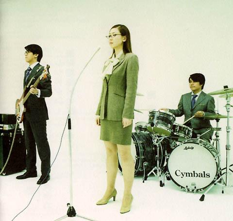 ベースかっこよすぎ…Cymbalsって...